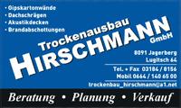 Trockenausbau Hirschmann GmbH